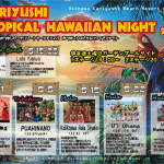 tropical-hawaiian-night201508